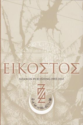 EIKOSTOS: Xoanon Limited, 1992 - 2012: A Bibliography. Includes the special commemorative...